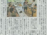 【メディア】下野新聞に日光アイスバックスのセミナーの様子が紹介されました。